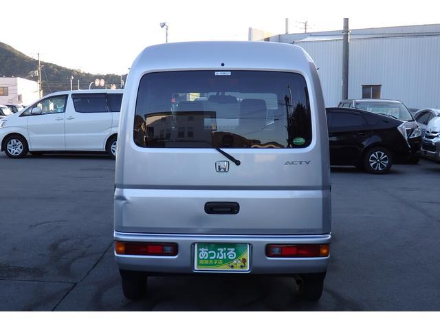 「ホンダ」「アクティバン」「軽自動車」「兵庫県」の中古車3