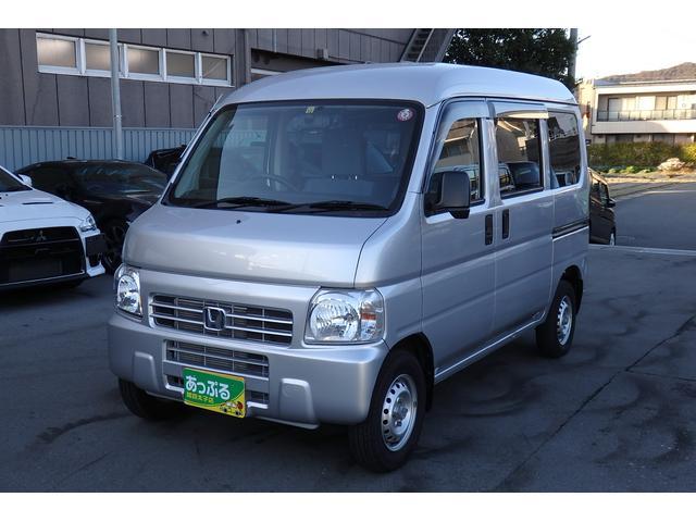 「ホンダ」「アクティバン」「軽自動車」「兵庫県」の中古車7