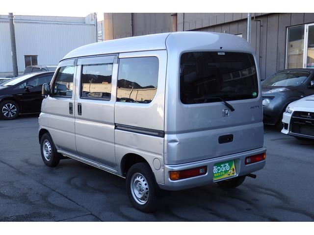 「ホンダ」「アクティバン」「軽自動車」「兵庫県」の中古車9