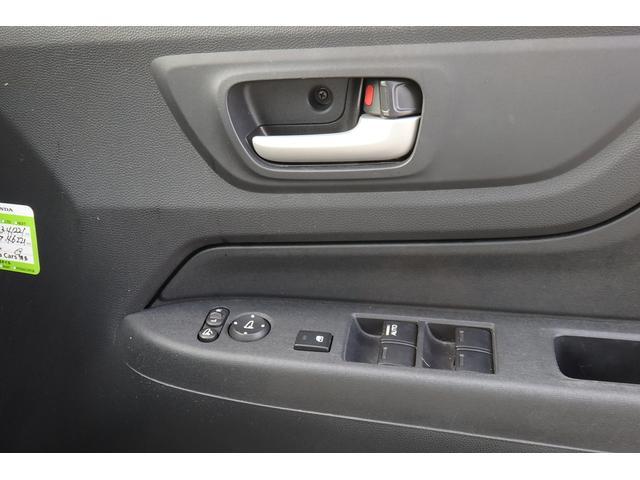 G 純正ナビ CD/DVD/SD/BT/ワンセグ Bカメラ ステリモ スマートキー 横滑り防止機能 Aストップ ウィンカー付電格ミラー HIDオートライト フォグ オートA/C マット バイザー 純正14(34枚目)