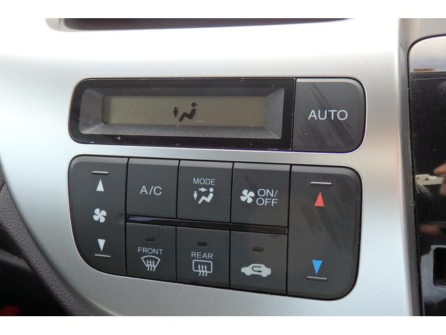 G 純正ナビ CD/DVD/SD/BT/ワンセグ Bカメラ ステリモ スマートキー 横滑り防止機能 Aストップ ウィンカー付電格ミラー HIDオートライト フォグ オートA/C マット バイザー 純正14(35枚目)
