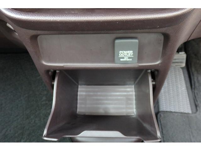 G 純正ナビ CD/DVD/SD/BT/ワンセグ Bカメラ ステリモ スマートキー 横滑り防止機能 Aストップ ウィンカー付電格ミラー HIDオートライト フォグ オートA/C マット バイザー 純正14(37枚目)