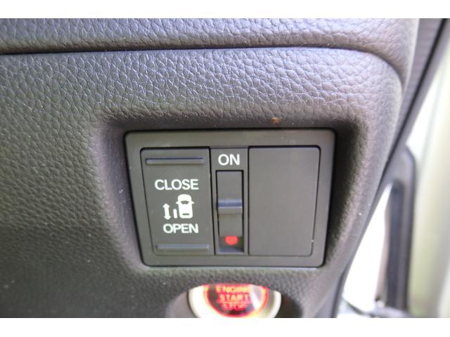 G・Lホンダセンシング 純正ナビ CD/DVD/SD/BT/フルセグ Bカメラ ETC クルコン ステリモ 片側パワスラ 横滑り防止機能 LEDオートライト LEDフォグ オートA/C リアロールサンシェード ウィンカーミラ(32枚目)