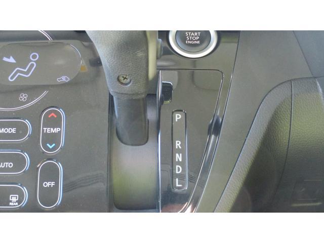 ハイウェイスター X 純正SDナビ アラウンドビューモニター ウインカー付き電格ミラー 片側パワスラ 横滑り防止 Aストップ 衝突軽減ブレーキ オートエアコン HIDオートライト(11枚目)