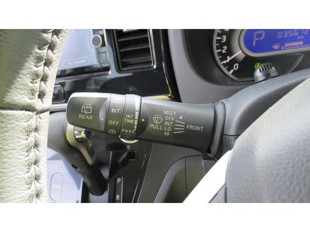 ハイウェイスター X 純正SDナビ アラウンドビューモニター ウインカー付き電格ミラー 片側パワスラ 横滑り防止 Aストップ 衝突軽減ブレーキ オートエアコン HIDオートライト(29枚目)