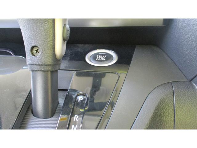 ハイウェイスター X 純正SDナビ アラウンドビューモニター ウインカー付き電格ミラー 片側パワスラ 横滑り防止 Aストップ 衝突軽減ブレーキ オートエアコン HIDオートライト(32枚目)