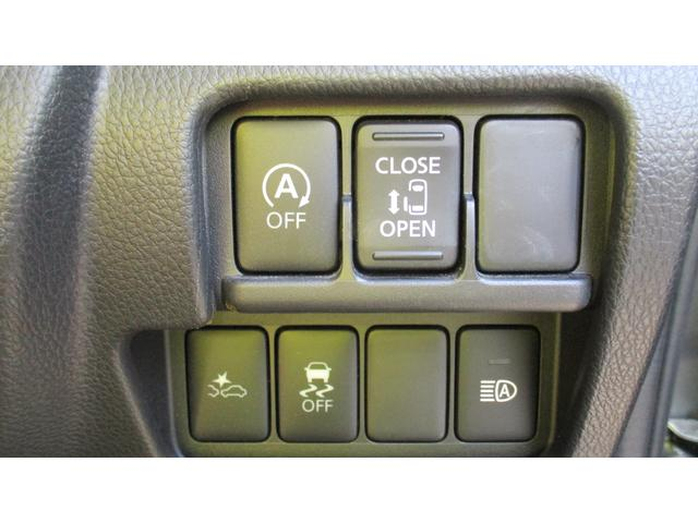 ハイウェイスター X 純正SDナビ アラウンドビューモニター ウインカー付き電格ミラー 片側パワスラ 横滑り防止 Aストップ 衝突軽減ブレーキ オートエアコン HIDオートライト(33枚目)