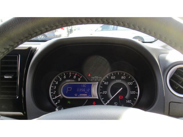 ハイウェイスター X 純正SDナビ アラウンドビューモニター ウインカー付き電格ミラー 片側パワスラ 横滑り防止 Aストップ 衝突軽減ブレーキ オートエアコン HIDオートライト(35枚目)