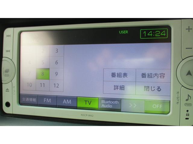 カスタム G 純正SDナビ CD/SD/BT/ワンセグ Bカメラ ETC スマートキー Aストップ ウィンカー付電格ミラー オートA/C HIDオートライト フォグ 革巻きハンドル シガーソケット 純正14AW(24枚目)