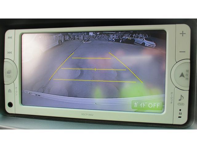 カスタム G 純正SDナビ CD/SD/BT/ワンセグ Bカメラ ETC スマートキー Aストップ ウィンカー付電格ミラー オートA/C HIDオートライト フォグ 革巻きハンドル シガーソケット 純正14AW(25枚目)
