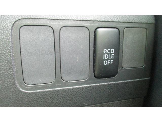 カスタム G 純正SDナビ CD/SD/BT/ワンセグ Bカメラ ETC スマートキー Aストップ ウィンカー付電格ミラー オートA/C HIDオートライト フォグ 革巻きハンドル シガーソケット 純正14AW(31枚目)
