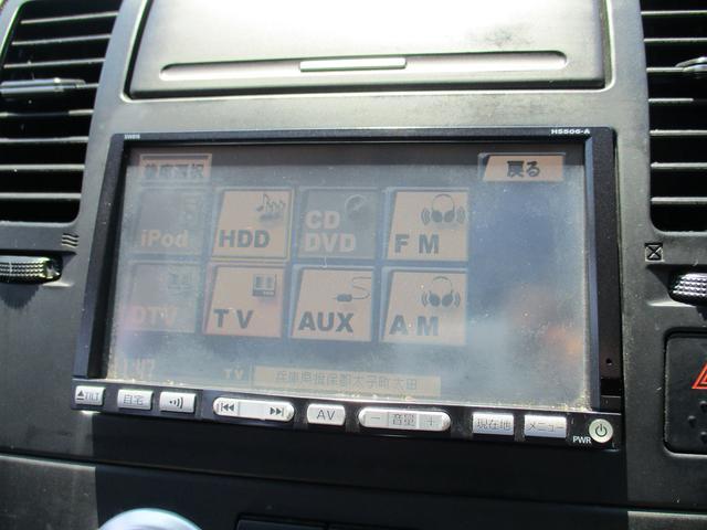 15M ワンオーナー車 禁煙車 純正ナビ Bカメラ REC DVD CD インテリキー ETC オートエアコン ハーフレザーシート オートライト 本革ステアリング(24枚目)