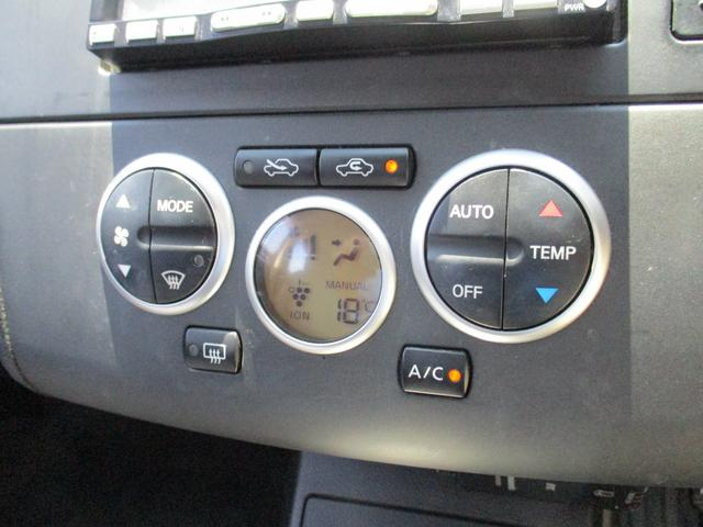 15M ワンオーナー車 禁煙車 純正ナビ Bカメラ REC DVD CD インテリキー ETC オートエアコン ハーフレザーシート オートライト 本革ステアリング(30枚目)