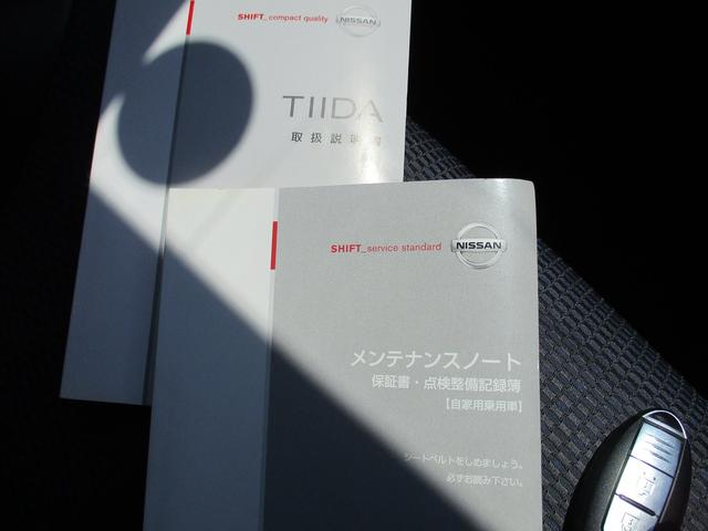 15M ワンオーナー車 禁煙車 純正ナビ Bカメラ REC DVD CD インテリキー ETC オートエアコン ハーフレザーシート オートライト 本革ステアリング(34枚目)