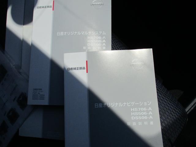 15M ワンオーナー車 禁煙車 純正ナビ Bカメラ REC DVD CD インテリキー ETC オートエアコン ハーフレザーシート オートライト 本革ステアリング(36枚目)