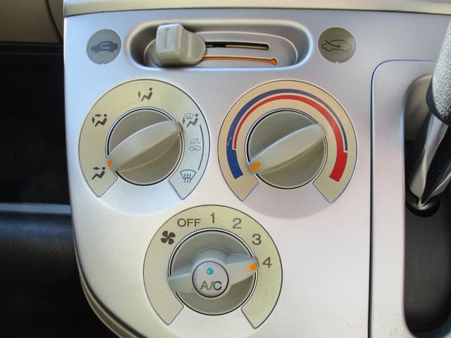 ファインスペシャル 社外CDデッキ CD/AM・FM/AUX/USB キーレス Hライトレベライザー TEIN車高調 社外15インチ エアコン パワステ パワーウィンドウ 集中ドアロック マット(28枚目)