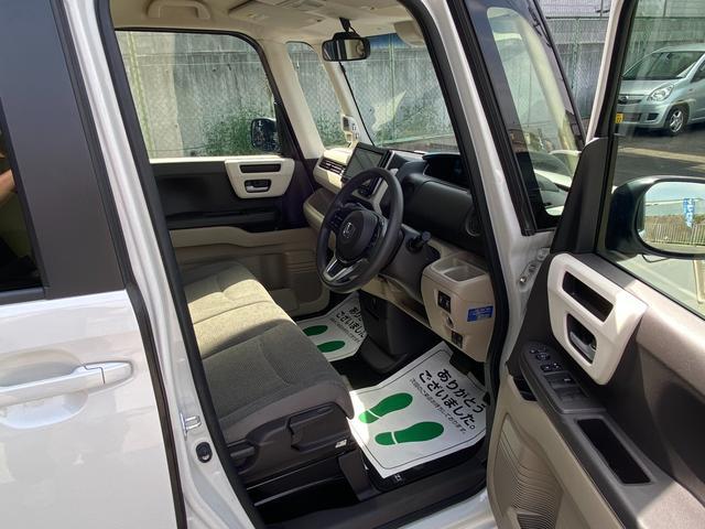 G・Lホンダセンシング /ユーザー様買取車/フルセグ8インチナビ/Bluetoothオーディオ/ETC/バックカメラ/衝突軽減ブレーキ/両側電動スライドドア/スマートキー/プッシュスタート/シートヒーター/オートクルコン(10枚目)