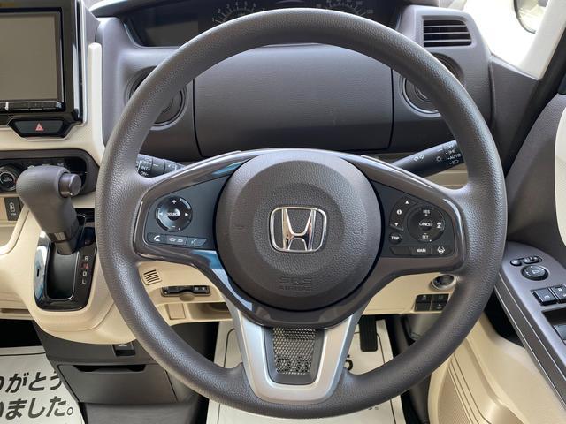 G・Lホンダセンシング /ユーザー様買取車/フルセグ8インチナビ/Bluetoothオーディオ/ETC/バックカメラ/衝突軽減ブレーキ/両側電動スライドドア/スマートキー/プッシュスタート/シートヒーター/オートクルコン(12枚目)