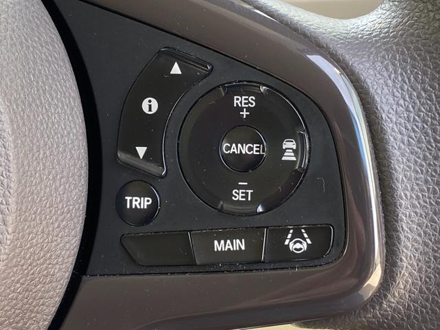 G・Lホンダセンシング /ユーザー様買取車/フルセグ8インチナビ/Bluetoothオーディオ/ETC/バックカメラ/衝突軽減ブレーキ/両側電動スライドドア/スマートキー/プッシュスタート/シートヒーター/オートクルコン(22枚目)
