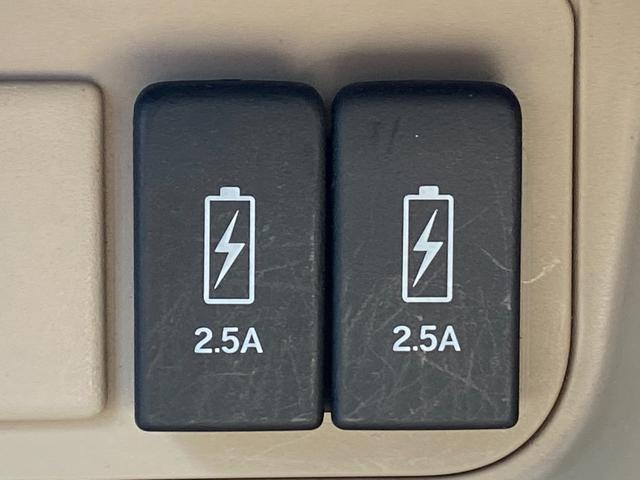 G・Lホンダセンシング /ユーザー様買取車/フルセグ8インチナビ/Bluetoothオーディオ/ETC/バックカメラ/衝突軽減ブレーキ/両側電動スライドドア/スマートキー/プッシュスタート/シートヒーター/オートクルコン(24枚目)
