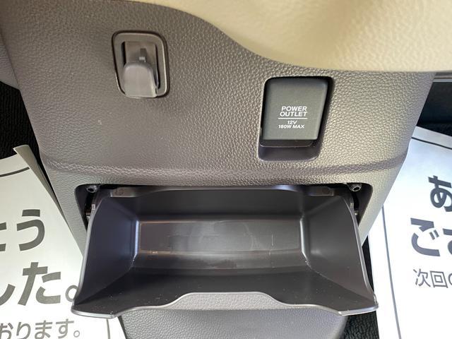 G・Lホンダセンシング /ユーザー様買取車/フルセグ8インチナビ/Bluetoothオーディオ/ETC/バックカメラ/衝突軽減ブレーキ/両側電動スライドドア/スマートキー/プッシュスタート/シートヒーター/オートクルコン(25枚目)