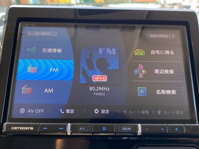 G・Lホンダセンシング /ユーザー様買取車/フルセグ8インチナビ/Bluetoothオーディオ/ETC/バックカメラ/衝突軽減ブレーキ/両側電動スライドドア/スマートキー/プッシュスタート/シートヒーター/オートクルコン(28枚目)