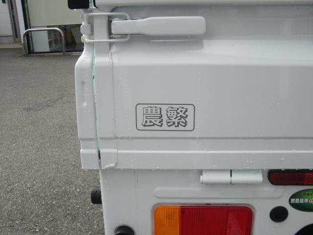 農繁スペシャル 4WD 5MT(6枚目)