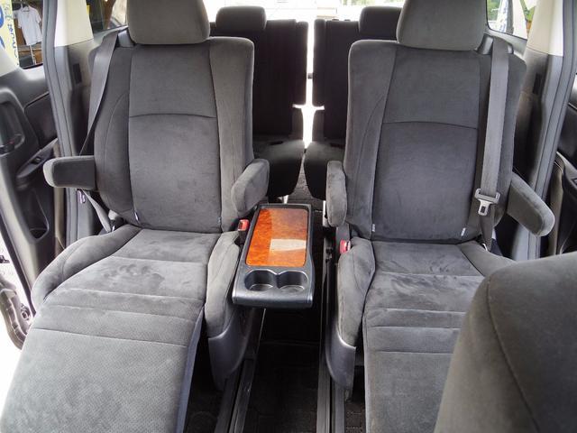 トヨタ ヴェルファイア 2.4Z プラチナセレクションIIタイプゴールド 3年保障付