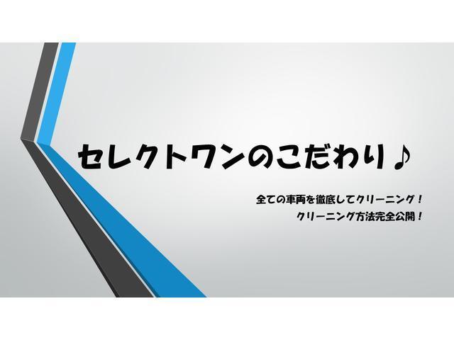 15M ミュージックルーム 禁煙 新レザーシート 抗菌(7枚目)