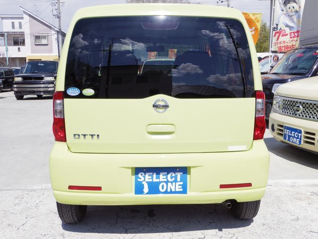 S ワンオーナー車 新品オイル・フィルター交換(9枚目)