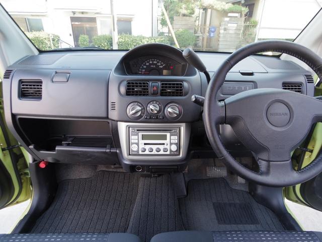 S ワンオーナー車 新品オイル・フィルター交換(10枚目)