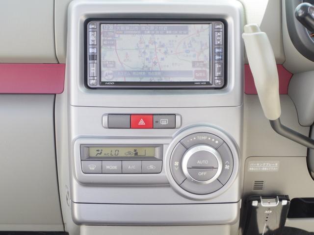 X リミテッド ワンオーナー禁煙車 パワーシート HDDナビ(5枚目)