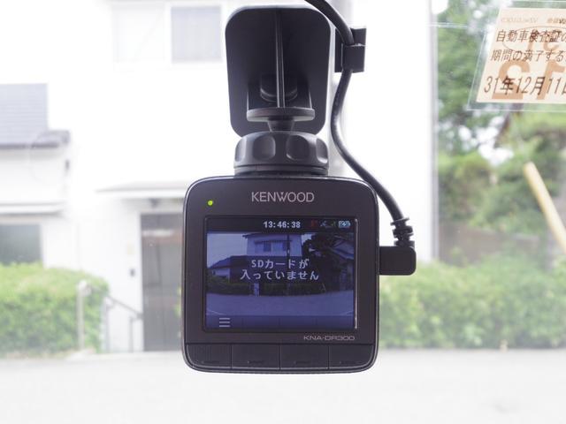 X リミテッド ワンオーナー禁煙車 パワーシート HDDナビ(6枚目)