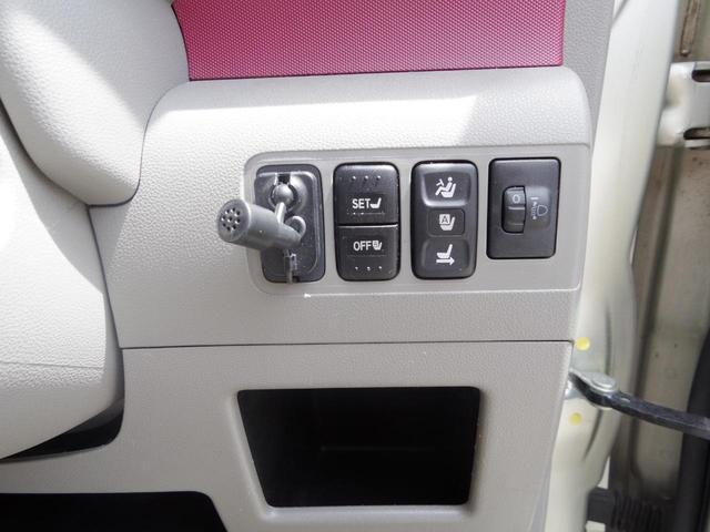 X リミテッド ワンオーナー禁煙車 パワーシート HDDナビ(29枚目)