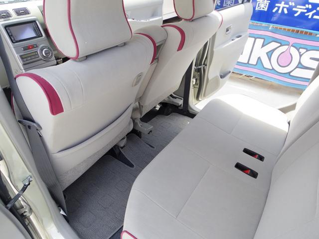 X リミテッド ワンオーナー禁煙車 パワーシート HDDナビ(30枚目)