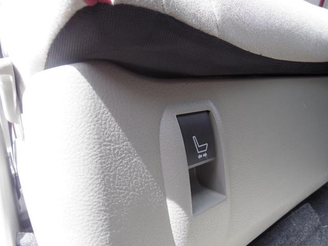 X リミテッド ワンオーナー禁煙車 パワーシート HDDナビ(32枚目)