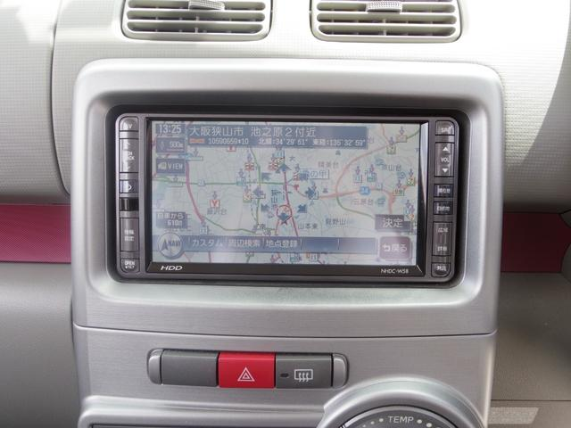 X リミテッド ワンオーナー禁煙車 パワーシート HDDナビ(40枚目)