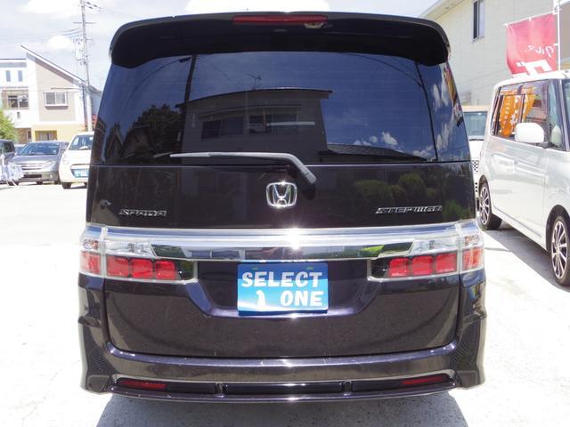「ホンダ」「ステップワゴン」「ミニバン・ワンボックス」「大阪府」の中古車61