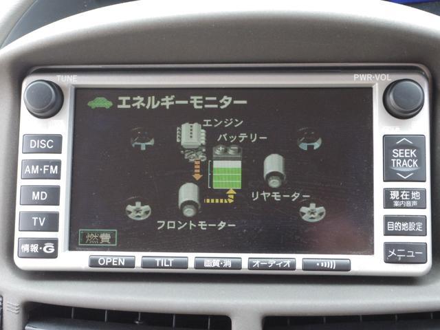 Gセレクション 4WD ワンオーナー 禁煙者 除菌.施工(6枚目)