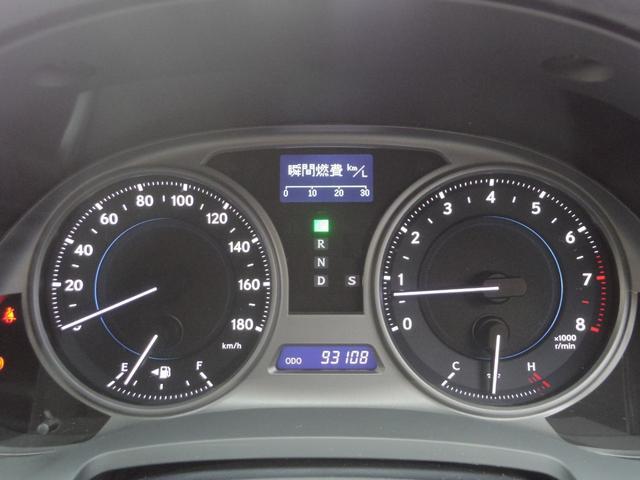 「レクサス」「IS」「セダン」「大阪府」の中古車39
