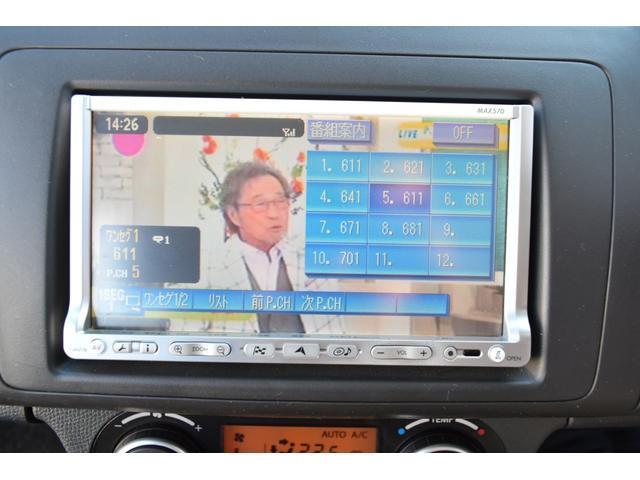 1.2XG 抗菌車 HDDナビ TV スマートキー(17枚目)