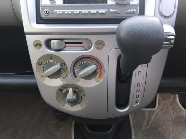 ライフC!入庫致しました!おすすめの一台です!キーレス・CD!是非現車確認にきてください!コンパクトで取り回しもよく、運転しやすいです!♪