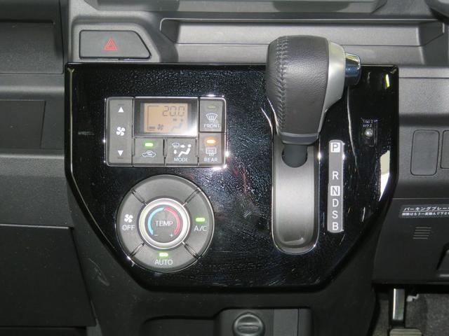 GターボSAIII パノラマモニター 両側電動スライドドア(13枚目)