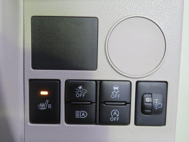 ウェルカムシートL SAIII 福祉車両 キーレス(18枚目)