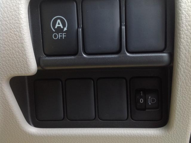三菱 eKスペース M 軽自動車 キーレス シートヒーター アイドリングストップ