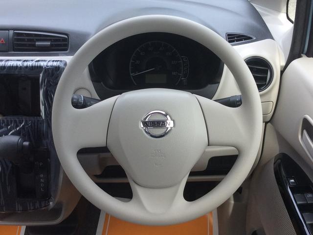 日産 デイズ J 軽自動車 キーレス 電動格納ミラー