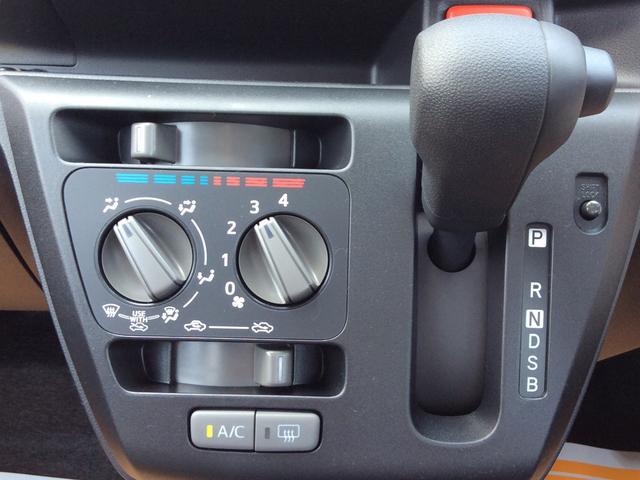 ダイハツ ミライース L SAIII 軽自動車 キーレス コーナーセンサー