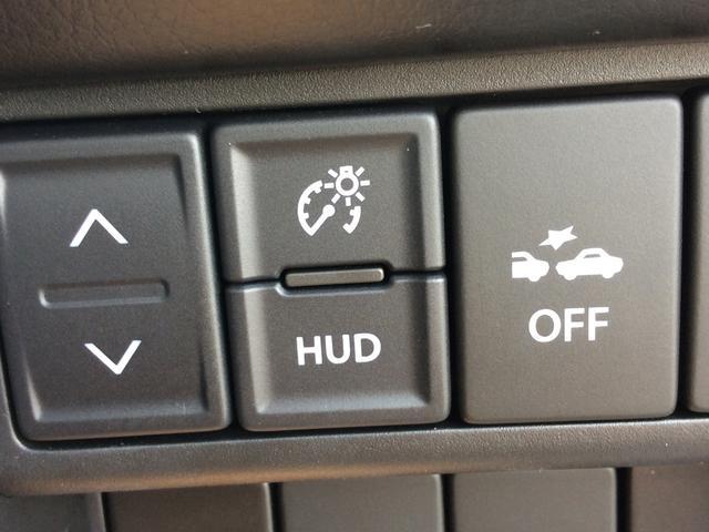 ハイブリッドX 軽自動車 デュアルセンサーブレーキ(4枚目)