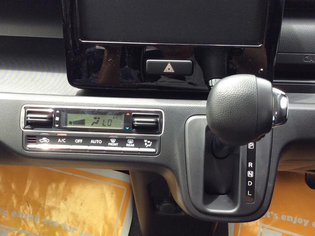 ハイブリッドX 軽自動車 デュアルセンサーブレーキ(13枚目)