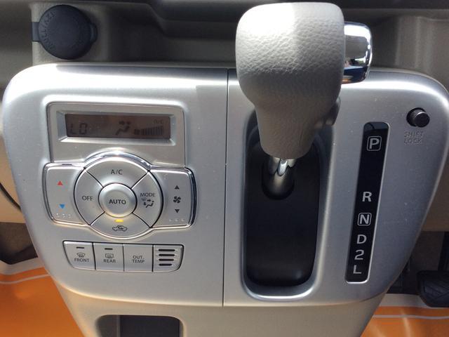 PZターボ 軽自動車 キーフリー 片側電動(13枚目)